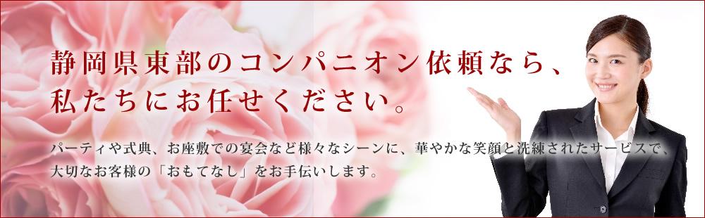 バンケット プロデュース ミユキ